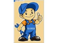 欢迎进入@』济南天桥区史密斯热水器各点售后服务网站//咨询电话