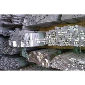 环保7075耐冲压合金铝排