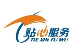 欢迎访问济南市中区力诺太阳能热水器网站售后服务咨询电话