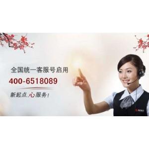 欢迎访问~!武汉LG洗衣机各点售后服务网站LG洗衣机咨询电话-中心