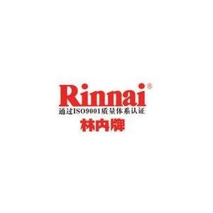 欢迎访问」镇海区林内热水器「网站@宁波各中心」售后服务维修电话