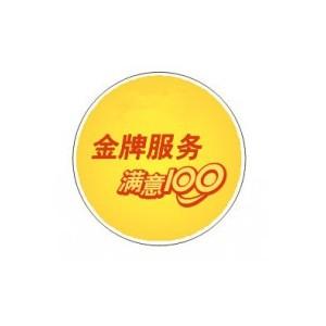 欢迎访问%>江阴大金中央空调网站各点售后服务欢迎您!