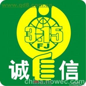 欢迎进入-)济南丹普热水器各点售后服务网站:维修电话88546606