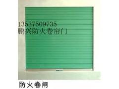 维修华富村电动门电机东荣品牌 福田村卷帘门遥控密码
