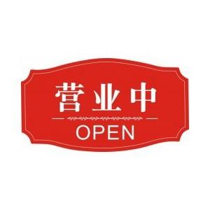 欢迎访问@@】】无锡小天鹅洗衣机网站@@无锡各售后服务电话中心