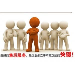 欢迎访问@@】】常熟东芝洗衣机网站@@常熟各售后服务电话中心
