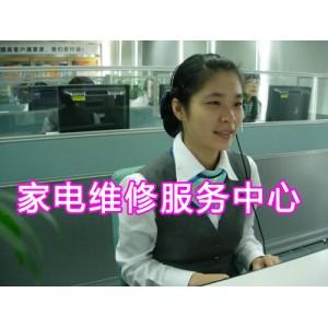 """欢迎进入*)无锡惠而浦洗衣机各点售后服务网站""""咨询电话"""