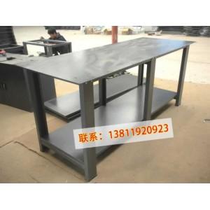 供应格诺钢板面工作台 车间重型工作桌