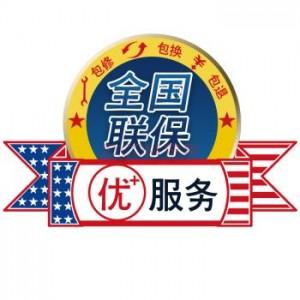 欢迎访问*』镇海区樱花热水器&官方网站售后服务咨询电话
