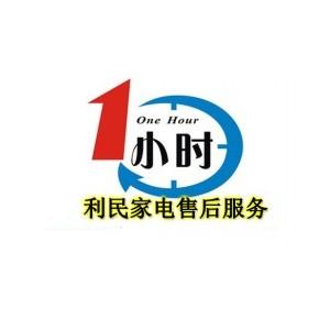 欢迎访问*」宁波北仑区小天鹅洗衣机##官方网站售后服务咨询电话!!!