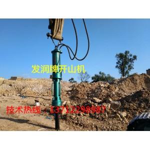 辽宁新一代矿山开采新型设备分裂机