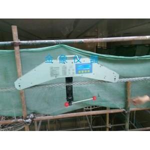 钢索张力计 绳索拉紧力检测装置 杆塔拉线张力测力仪