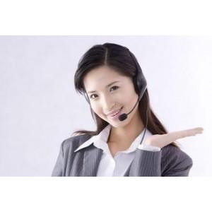 欢迎访问〖绵阳长虹电视网站〗各点售后维修服务咨询电话