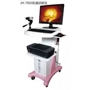 红外乳腺检查仪厂家  乳腺诊断仪厂家  乳透仪厂家