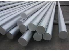 国标6082大直径模具用铝棒