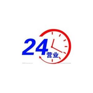 欢迎访问#常熟艾尔韦尔空调各点售后服务网站#咨询电话