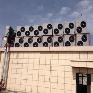 鹤山市址山空气能热水器维修安装服务,高温热水-售后服务