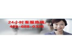 欢迎访问~江阴市皇明太阳能各点售后服务网站%$咨询电话-中心
