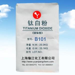 塑料PVC管材专用型钛白粉 高白度填料二氧化钛B101