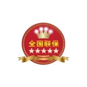 欢迎访问%>苏州大金空调网站各点售后服务欢迎您!