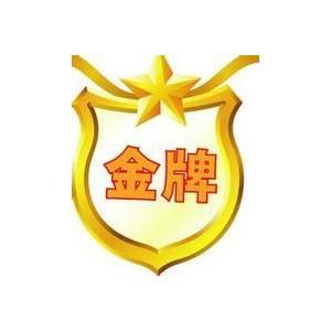 欢迎访问#吴江瑞姆空调各点售后服务网站#咨询电话