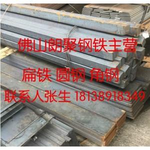 肇庆方钢供应批发每吨价格佛山朗聚钢铁