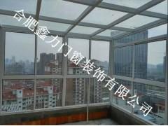 合肥靠谱的阳光房安装商家