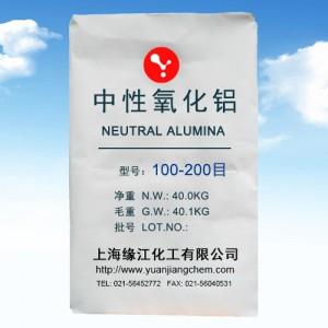吸附载体用低温氧化铝80-160目 层析脱色用中性氧化铝100-200目