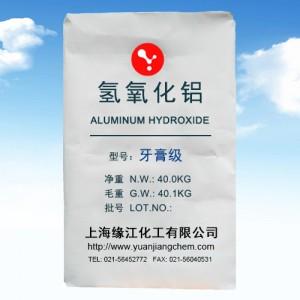高级牙膏磨擦剂用氢氧化铝高白度填料