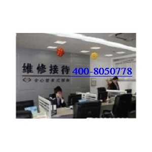 欢迎访问(成都樱花热水器售后服务)樱花热水器维修电话