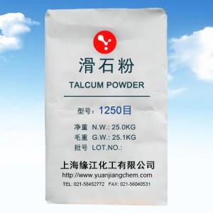 工业级填料用滑石粉1250目 油墨抗水性用滑石粉