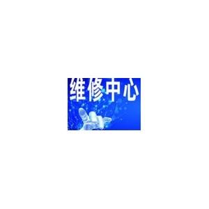 欢迎访问〖绵阳王牌电视网站〗各点售后维修服务咨询电话