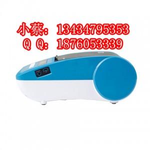 普贴PT-50dc线缆标签机
