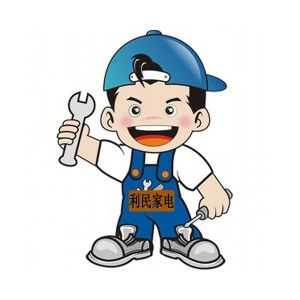 欢迎访问*』镇海区能率热水器&官方网站售后服务咨询电话