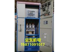 XGN2高壓電機控制柜