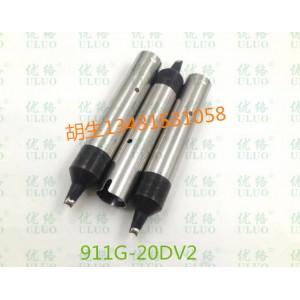911G-20DV2焊锡机器人烙铁头