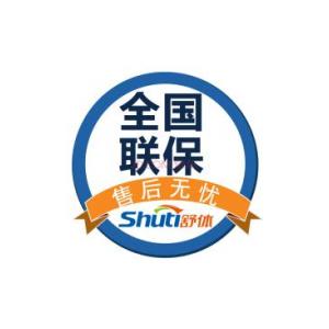 欢迎访问*】太原海尔空调@@各点售后服务网站电话-中