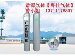 供应广州东莞深圳氦气 高纯氦气多少钱