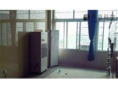 优质的分体式高效节能超强吸湿机