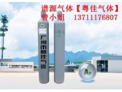 供应东莞广州 深圳高纯氩气   99.999%氩气多少钱