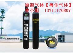 厂家现货供应食品氮  高纯氮气 液氮多少钱