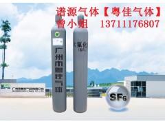 灭弧气体 六氟化硫厂家现货供应