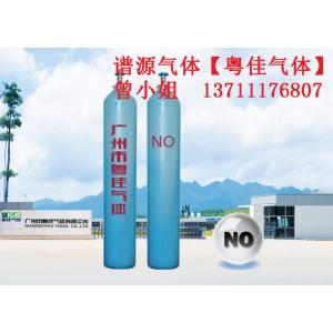 一氧化氮气体 一氧化氮标准气体 NO多少钱