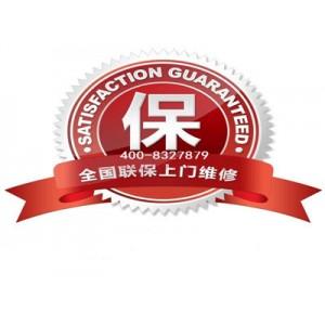 欢迎访问~昆明LG洗衣机各点售后服务网站%$咨询电话-中心