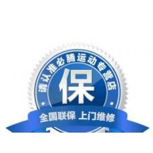 欢迎访问&)中山碧云泉净水器网站」各点售后服务=咨询电话