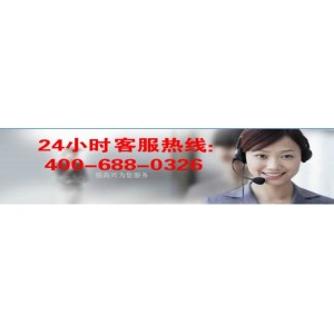 欢迎访问~太仓华扬太阳能热水器各中心售后服务网站%$咨询电话-点