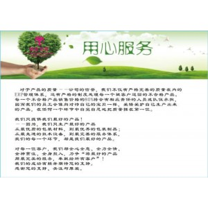 欢迎访问」靖江西门子冰箱维修*官方网站*姜堰售后服务咨询电话