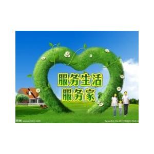欢迎进入~!郴州西门子燃气灶全国维修(各区售后服务总部电话