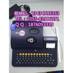 标映S650配电布线线号机