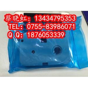 标映线缆套管打印机S680